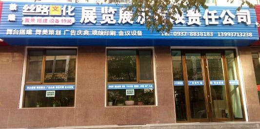 竞技宝官网文化办公室