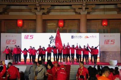 工商大道第五届中国经营者戈壁远征庆功晚宴