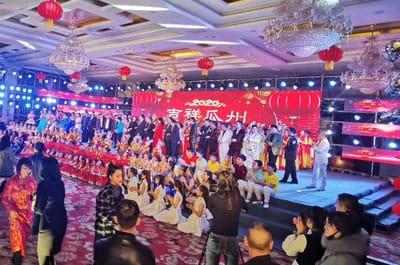 2020吉祥瓜州春节联欢晚会